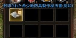 f:id:mazumazu7:20190703103526j:plain