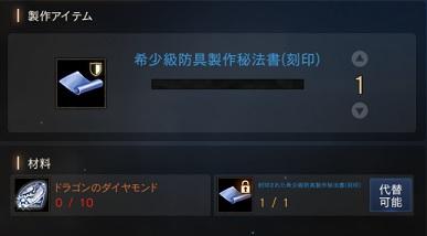 f:id:mazumazu7:20190703103839j:plain