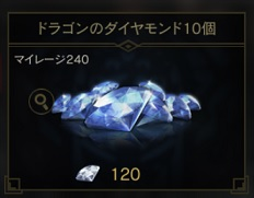 f:id:mazumazu7:20190703104051j:plain