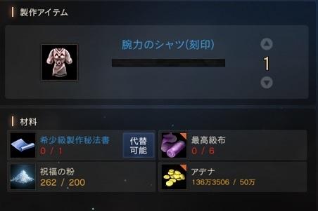 f:id:mazumazu7:20190703104223j:plain