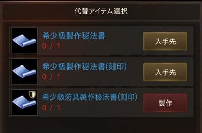 f:id:mazumazu7:20190703104307j:plain