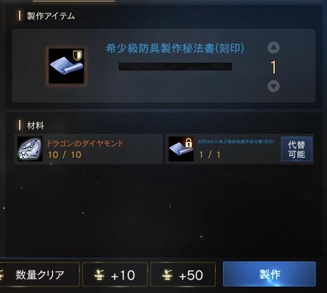 f:id:mazumazu7:20190703104403j:plain