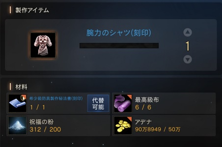 f:id:mazumazu7:20190703150046j:plain