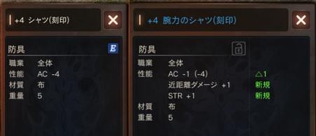 f:id:mazumazu7:20190703150202j:plain