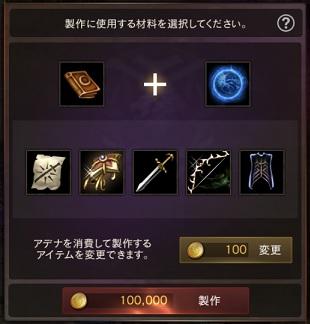 f:id:mazumazu7:20190708140304j:plain