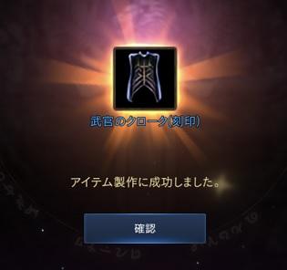 f:id:mazumazu7:20190708140948j:plain