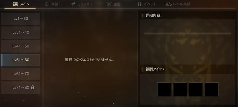 f:id:mazumazu7:20190708143724j:plain