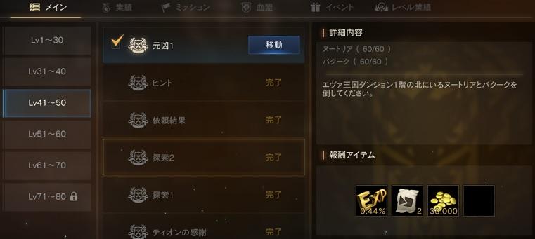 f:id:mazumazu7:20190708144448j:plain