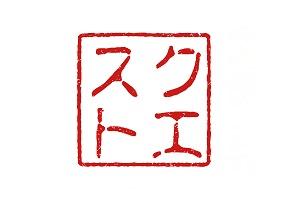 f:id:mazumazu7:20190708151657j:plain