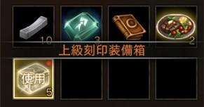 f:id:mazumazu7:20190708153431j:plain