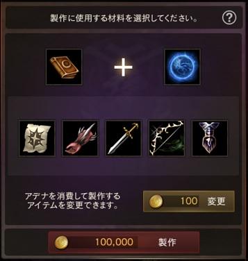 f:id:mazumazu7:20190716164740j:plain