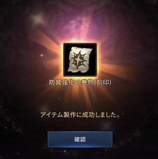 f:id:mazumazu7:20190716165915j:plain