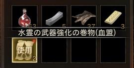 f:id:mazumazu7:20190725105926j:plain