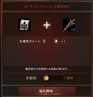f:id:mazumazu7:20190725110027j:plain