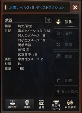 f:id:mazumazu7:20190725110632j:plain