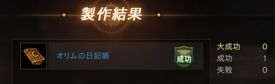 f:id:mazumazu7:20190727095430j:plain