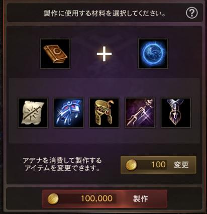 f:id:mazumazu7:20190727100040j:plain