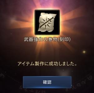 f:id:mazumazu7:20190727100059j:plain