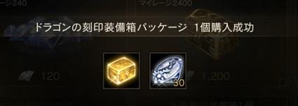 f:id:mazumazu7:20190727101239j:plain