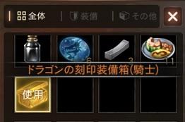 f:id:mazumazu7:20190727101320j:plain