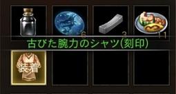 f:id:mazumazu7:20190727101407j:plain