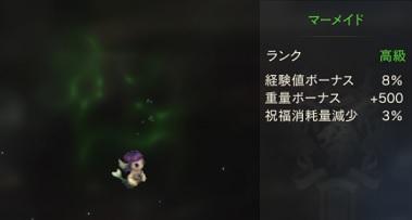 f:id:mazumazu7:20190802123619j:plain