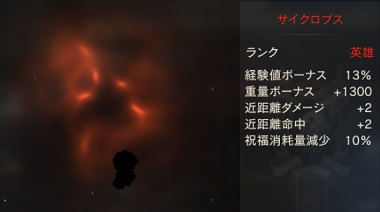 f:id:mazumazu7:20190802124129j:plain