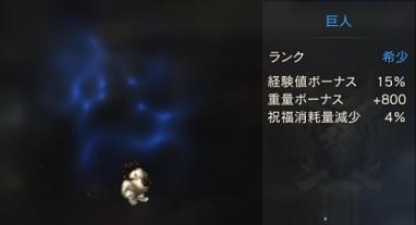f:id:mazumazu7:20190802124417j:plain