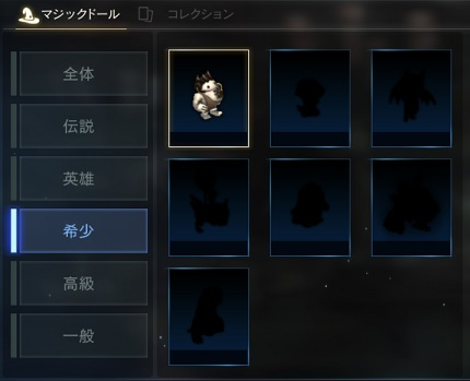 f:id:mazumazu7:20190802124502j:plain