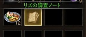 f:id:mazumazu7:20190807135621j:plain
