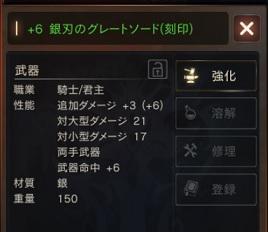 f:id:mazumazu7:20190807140633j:plain