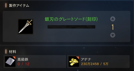 f:id:mazumazu7:20190807141004j:plain