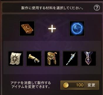 f:id:mazumazu7:20190807163826j:plain