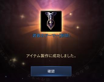 f:id:mazumazu7:20190807163914j:plain