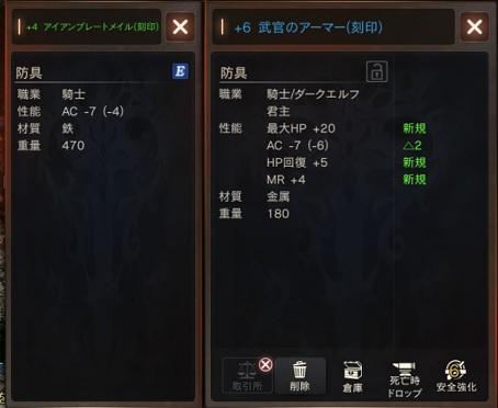 f:id:mazumazu7:20190807164047j:plain