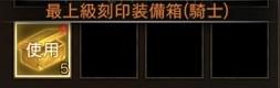 f:id:mazumazu7:20190807171645j:plain