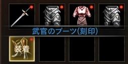 f:id:mazumazu7:20190807171941j:plain