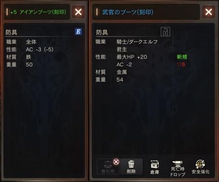 f:id:mazumazu7:20190807172126j:plain