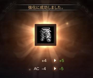 f:id:mazumazu7:20190807172509j:plain