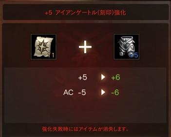 f:id:mazumazu7:20190807172639j:plain