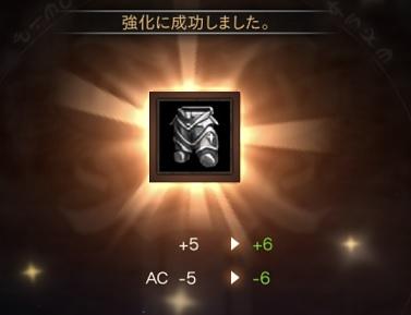 f:id:mazumazu7:20190807172749j:plain