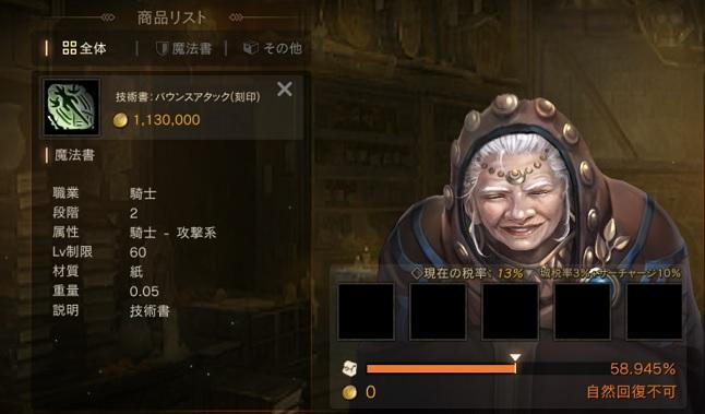f:id:mazumazu7:20190908182618j:plain