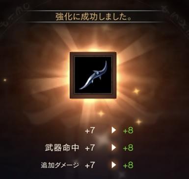 f:id:mazumazu7:20190916232832j:plain