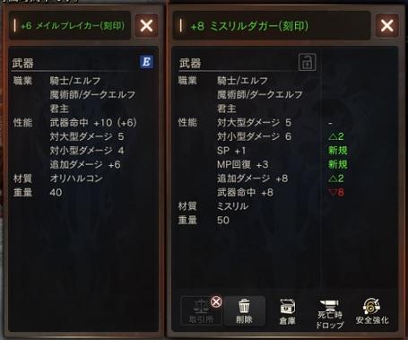 f:id:mazumazu7:20190916232851j:plain