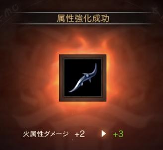 f:id:mazumazu7:20190916233625j:plain
