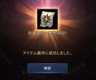 f:id:mazumazu7:20190920165732j:plain