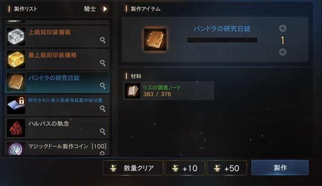 f:id:mazumazu7:20190920170742j:plain