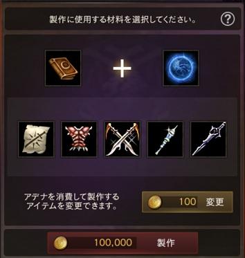 f:id:mazumazu7:20190920171248j:plain