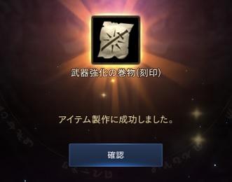 f:id:mazumazu7:20190920171320j:plain