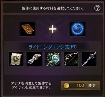 f:id:mazumazu7:20190920171339j:plain